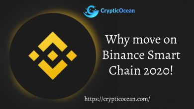 Photo of Why move on Binance Smart Chain 2020!